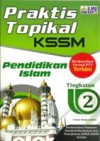 (PENERBIT ILMU BAKTI)PRAKTIS TOPIKAL PENDIDIKAN ISLAM TINGKATAN 2 KSSM 2020