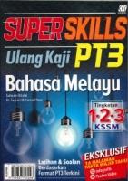 (SASBADI BHD SDN)SUPER SKILLS ULANG KAJI BAHASA MELAYU TINGKATAN 1.2.3 PT3 KSSM 2020