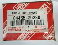 Toyota front disc brake pad for Prado 1997y RZJ95 - 04465-YZZ57