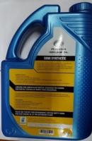 Perodua Semi Synthetic SAE 5w30 Engine Oil 4L