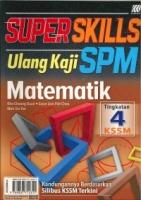 (SASBADI SDN BHD)SUPER SKILLS ULANG KAJI MATEMATIK TINGKATAN 4 KSSM SPM 2020
