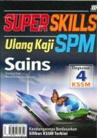 (SASBADI SDN BHD)SUPER SKILLS ULANG KAJI SAINS TINGKATAN 4 KSSM SPM 2020