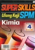 (SASBADI SDN BHD)SUPER SKILLS ULANG KAJI KIMIA TINGKATAN 4 KSSM SPM 2020