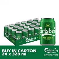Carlsberg Danish Pilsner 24 x 320ml [Delivery after CNY]