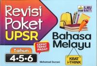 (PENERBIT ILMU BAKTI)REVISI POKET BAHASA MELAYU TAHUN 4.5.6 UPSR 2020