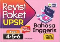 (PENERBIT ILMU BAKTI)REVISI POKET BAHASA INGGERIS YEAR 4.5.6 KSSR 2020