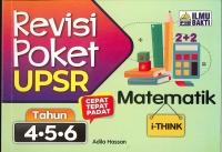 (PENERBIT ILMU BAKTI)REVISI POKET MATEMATIK TAHUN 4.5.6 UPSR 2020