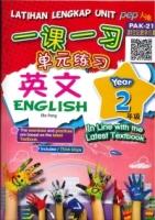 (PEP PUBLICATIONS SDN BHD)LATIHAN LENGKAP UNIT(一课一习)(单元练习)ENGLISH(英文)YEAR 2 2020