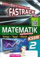 (PEP PUBLICATIONS SDN BHD)MODUL PENTAKSIRAN FASTRACK MATEMATIK(DWIBAHASA)TINGKATAN 2 KSSM 2020