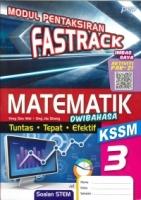 (PEP PUBLICATIONS SDN BHD)MODUL PENTAKSIRAN FASTRACK MATEMATIK(DWIBAHASA)TINGKATAN 3 KSSM 2020