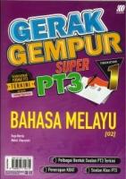 (SASBADI SDN BHD)GERAK GEMPUR SUPER BAHASA MELAYU(02)TINGKATAN 1 PT3 2020