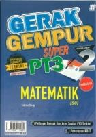 (SASBADI SDN BHD)GERAK GEMPUR SUPER MATEMATIK(DWIBAHASA)-50 TINGKATAN 2 PT3 2020