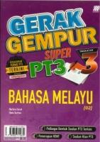 (SASBADI SDN BHD)GERAK GEMPUR SUPER BAHASA MELAYU(02)TINGKATAN 3 PT3 2020