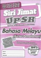 (CEMERLANG PUBLICATIONS SDN BHD)SIRI JIMAT KERTAS PEPERIKSAAN CEMERLANG BAHASA MELAYU(KERTAS PEMAHAMAN)UPSR 2020