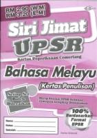 (CEMERLANG PUBLICATIONS SDN BHD)SIRI JIMAT KERTAS PEPERIKSAAN CEMERLANG BAHASA MELAYU(KERTAS PENULISAN)UPSR 2020