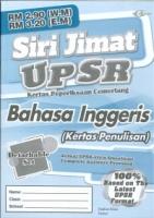 (CEMERLANG PUBLICATIONS SDN BHD)SIRI JIMAT KERTAS PEPERIKSAAN CEMERLANG BAHASA INGGERIS(KERTAS PENULISAN)UPSR 2020