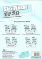 (CEMERLANG PUBLICATIONS SDN BHD)SIRI JIMAT KERTAS PEPERIKSAAN CEMERLANG MATEMATIK(KERTAS 2)UPSR 2020