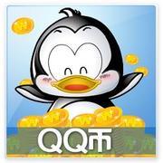 Tencent 15 QB