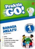 (PELANGI)PRAKTIS GO BAHASA MELAYU TAHUN 1 KSSR 2020