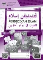 BUKU AKTIVITI PENDIDIKAN ISLAM TAHUN 3