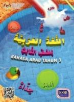 BUKU TEKS BAHASA ARAB TAHUN 3