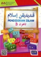 BUKU TEKS PENDIDIKAN ISLAM TAHUN 3