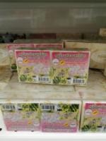 Rice Milk & Pearl Soap
