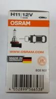 OSRAM Classic Light Bulb H11 (12V-55W)