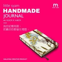 LITTLE SYAM Homemade Journal