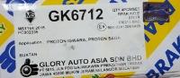 GLORY Brake Shoe Rear (GK6712) for Proton Saga 12V Wira 1.3 1.5