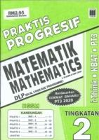 (PUSTAKA VISION)PRAKTIS PROGRESIF MATEMATIK-MATHEMATICS-{DLP}(DUAL LANGUAGE PROGRAMME)TINGKATAN 2 PT3 KSSM 2020