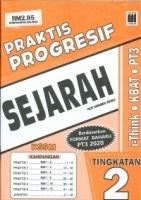 (PUSTAKA VISION)PRAKTIS PROGRESIF SEJARAH TINGKATAN 2 PT3 KSSM 2020
