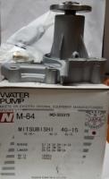NPW Water Pump (M-64) for Proton Waja 1.6