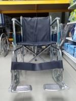 Hospitech Standard Wheelchair 19kg - Free Shipping
