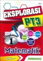 (CEMERLANG PUBLICATIONS SDN BHD)EKSPLORASI MATEMATIK(DWIBAHASA)TINGKATAN 1 PT3 KSSM 2020