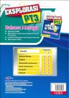 (CEMERLANG PUBLICATIONS SDN BHD)EKSPLORASI BAHASA MELAYU TINGKATAN 2 PT3 KSSM 2020