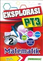 (CEMERLANG PUBLICATIONS SDN BHD)EKSPLORASI MATEMATIK(DWIBAHASA)TINGKATAN 2 PT3 KSSM 2020