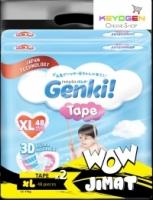 2 MEGA pack GENKI tape diaper XL size 48pcs WOW JIMAT TWINPACK