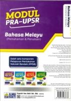 (PENERBIT ILMU BAKTI)MODUL PRA-UPSR BAHASA MELAYU(PEMAHAMAN&PENULISAN) 2020