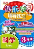 (CEMERLANG PUBLICATIONS SDN BHD)PRAKTIS VARIASI CEMERLANG SJKC SAINS(科学)TAHUN 3 KSSR 2020