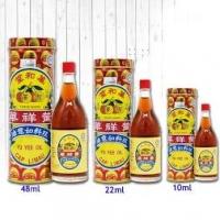 Yu Yee Oil 48 ml