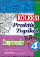 (CEMERLANG PUBLICATIONS SDN BHD)KOLEKSI PRAKTIS TOPIKAL COMPREHENSION YEAR 4 KSSR 2020