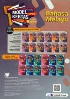(SASBADI SDN BHD)MODEL KERTAS FORMULA A+BAHASA MELAYU CALON UPSR 2020