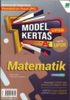 (SASBADI SDN BHD)MODEL KERTAS FORMULA A+MATEMATIK(DWIBAHASA)CALON UPSR 2020