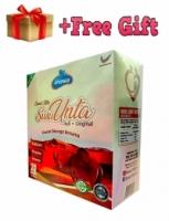 Irenas Susu Unta Asli with Stevia - 20 Sachet x 25 g - Camel Milk Original Flavour