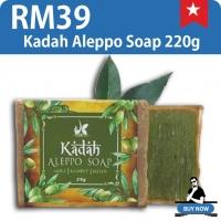 Kadah Aleppo Soap (±220g) Sabun Aleppo Sabun Ghar /Olive Oil + Laurel Oil/Eczema Acne Pigmentation Alergic Ekzema