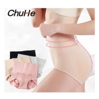 CHUHE High waist Seamless 3D Honeycomb Underwear panties (Black)
