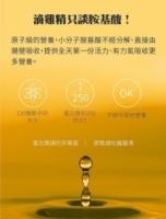 Taiwan Essence Of Chicken 60ml*3 pkt