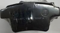Bendix Proton Gen2 Persona Satria Neo General CT Rear Disc Brake Pad DB1713GCT
