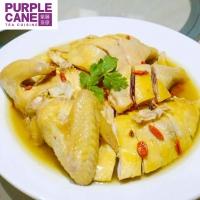 Frozen Salt Steamed Chicken in Chinese Herbs & Jasmine